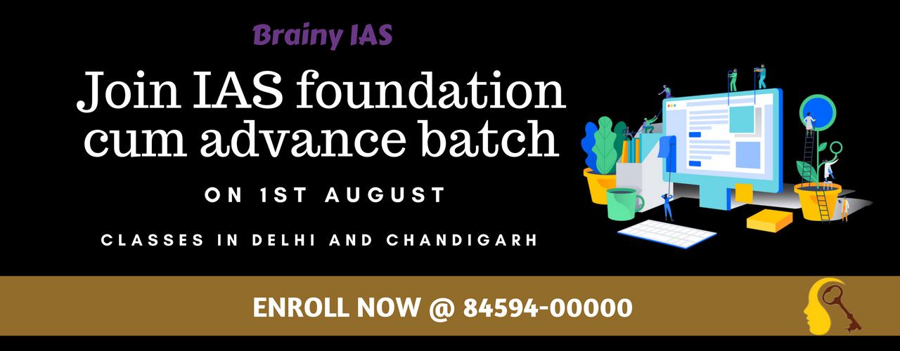 4-Join-IAS-foundation-cum-advance-batch-on-1st-August-.Classes-in-Delhi-and-Chandigarh