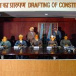 CONSTITUTION FORMATION OF INDIA EXPLAINED