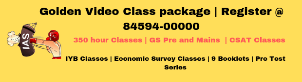 IAS video class package